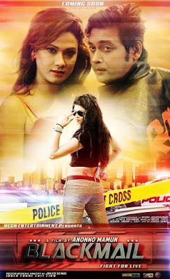 Blackmail 2015 Bangla HD Movie DVDRip 350MB