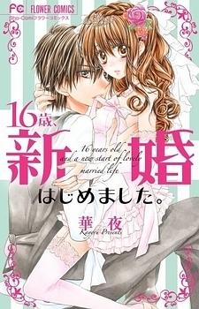 16-sai, Shinkon Hajimemashita. Manga