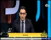 برنامج ساعه رياضة مع إبراهيم فايق حلقة الأربعاء 29-10-2014