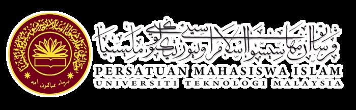 Persatuan Mahasiswa Islam UTM