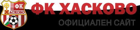 ФК Хасково