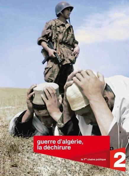 La Déchirure (2011) affiche