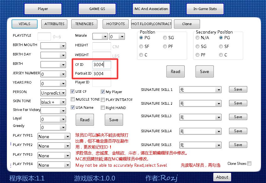 11042011 дополнить скриншоты к major league baseball 2k11