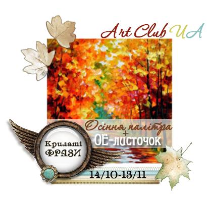 http://talya-club.blogspot.com/2014/10/1_14.html
