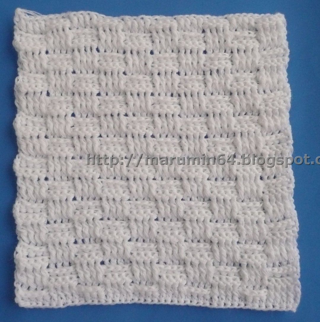 Marumin Crochet: Cuadrado punto canasta / Basketweave Square