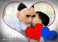 Bingkai Love