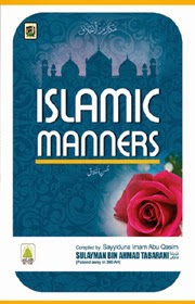 Islamic Manners Islamic Book