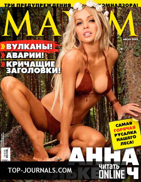 Pdf диска яндекс с журналы