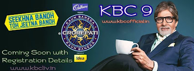 KBC 9 Registration