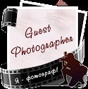 """Я-приглашенный фотограф в блоге """"Я-Фотограф"""""""