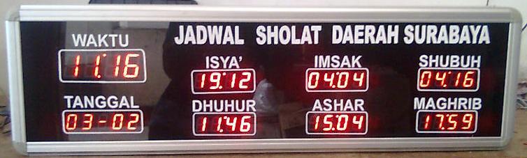 Aneka Kebutuhan Display: Jadwal Waktu Sholat Digital