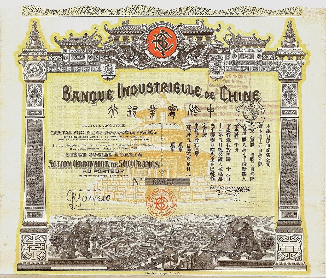 Banque Industrielle de Chine - Industrial Bank of China, share certificate printed by Charles Skipper & East
