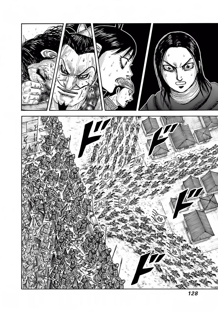 Kingdom – Vương Giả Thiên Hạ (Tổng Hợp) chap 345 page 12 - IZTruyenTranh.com