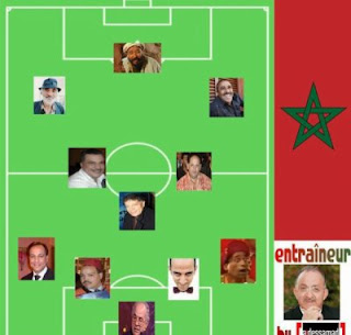 comment on this picture nokat maghribiya maghribia jadida khasra maroc