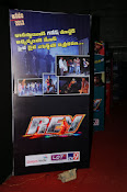 Journey of Rey Movie in posters show-thumbnail-34