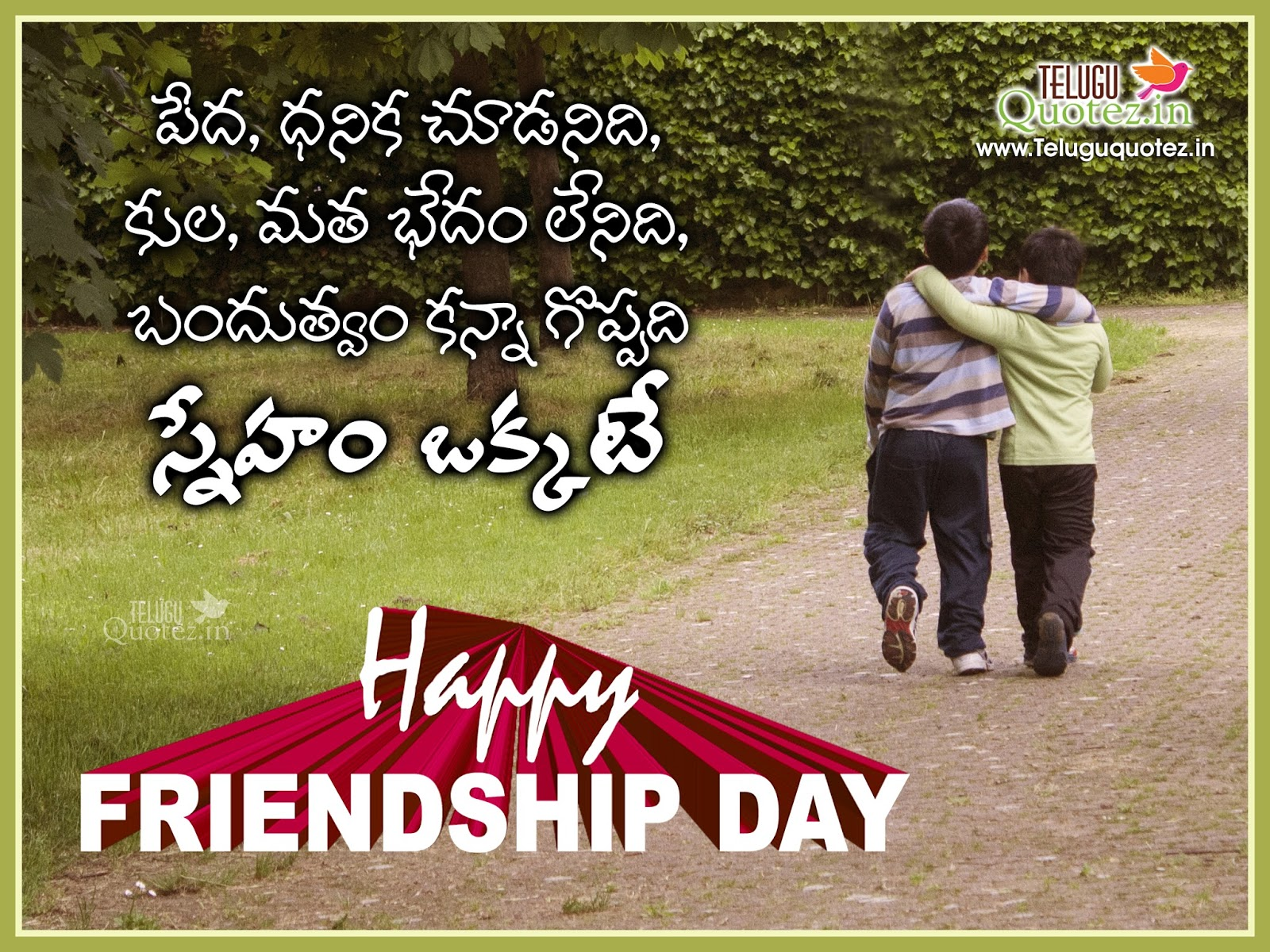 Latest friendship day quotes and picture images teluguquotez