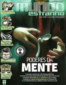 Download Revista Mundo Estranho Janeiro 2012 Ed.120
