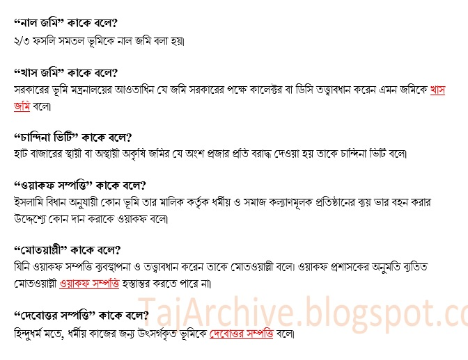 real estate business in bangladesh essay What are the steps to write an argumentative essay  hr business planning and strategy  essay english about music  real estate business plan in bangladesh.