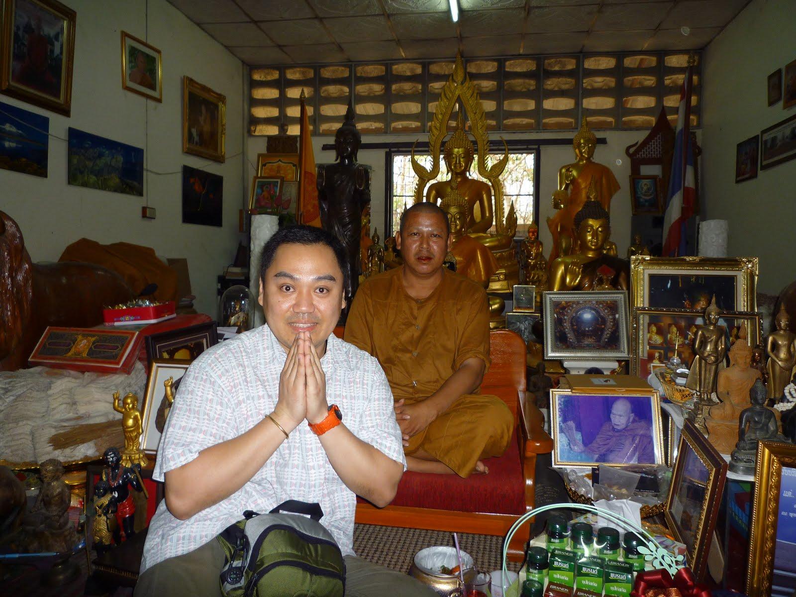 LP Pichar Wat Kao Ittisukato