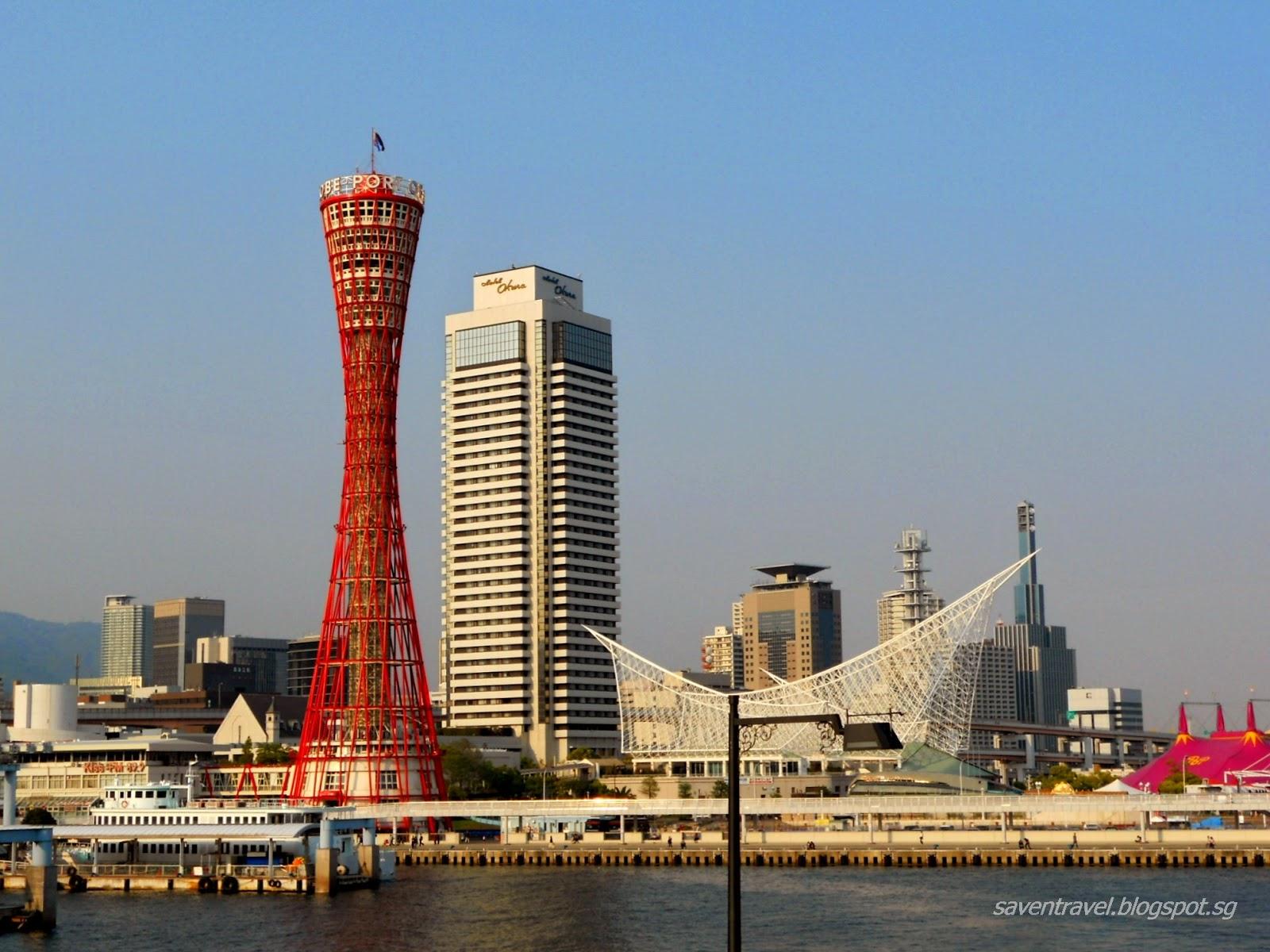 Kobe Tour Japan