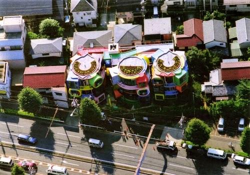 13-Shusaku-Arakawa-Madeline-Gins-Reversible-Destiny-Procedural-Architecture-www-designstack-co