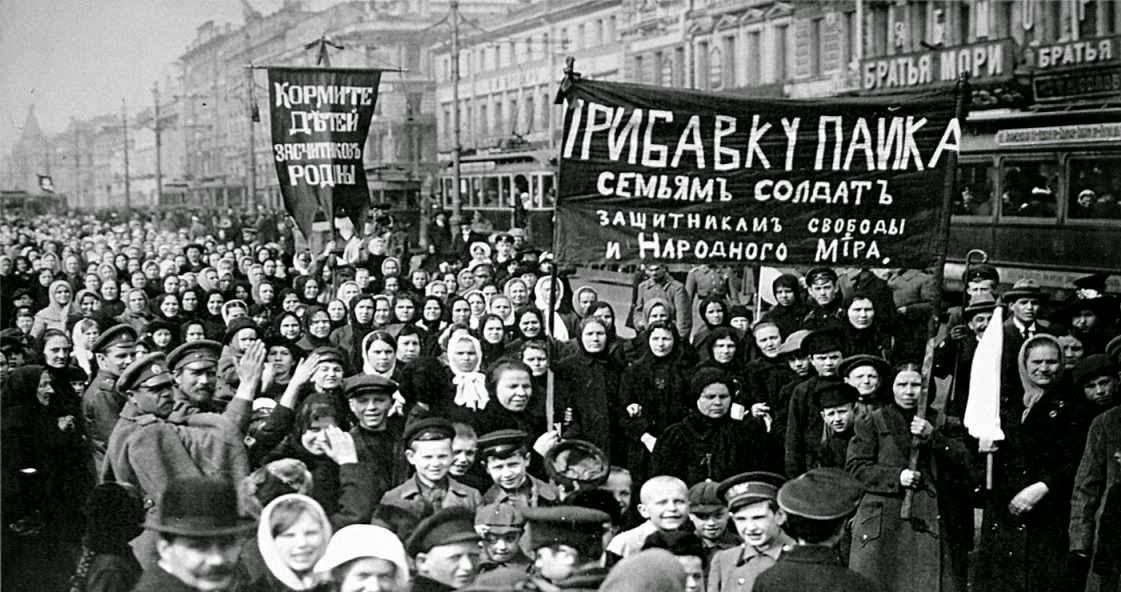 Revolucion rusa de 1917 y Derecho Internacional