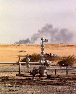 بدايه اكتشافات البترول في الجزيره العربيه DW7-33.jpg