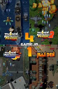 Raiden Legacy v1.8.5 APK + DATA