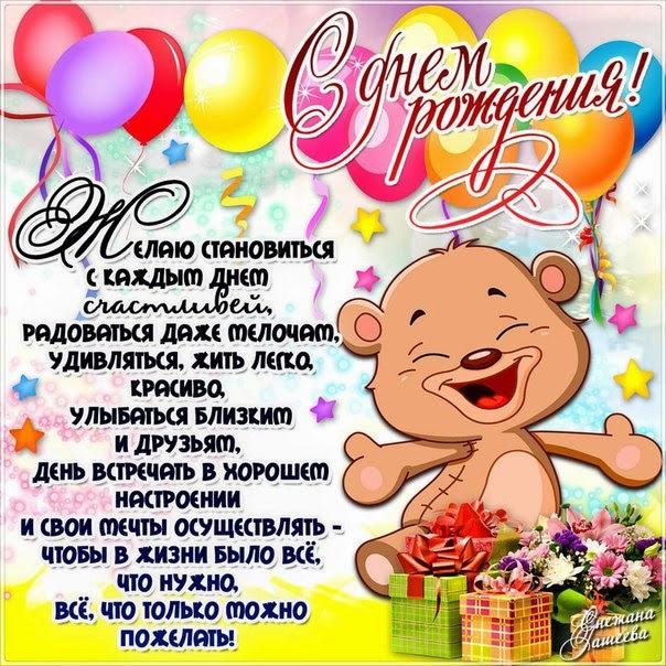 Поздравления с днём рождения подруге в частушках