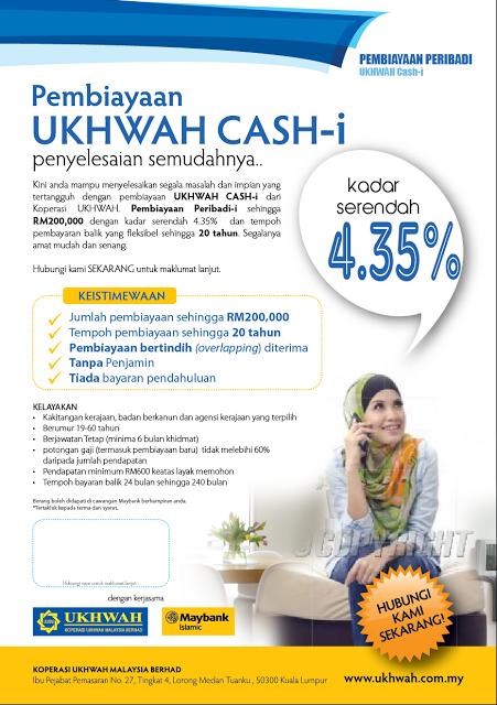 Pinjaman Peribadi Untuk Kakitangan Awam Badan Berkanun Dan Swasta Ukhwah Maybank