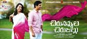 Telugu film Chirunavvula Chirujallu Wallpapers n Posters-thumbnail-1