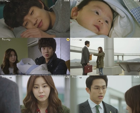 Hogu's Love Hogu-ui Sarang After Shool Choi Uee Woo  Shik Lim Seul Ong