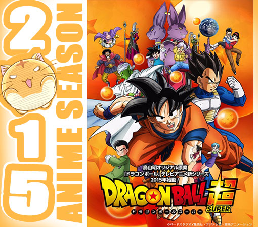 Dragon Ball Super (Chou)