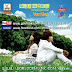 RHM CD Vol 429