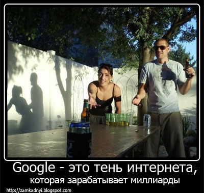 Пост про то, как Google работает и раздает PR