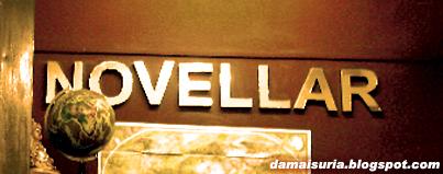 http://1.bp.blogspot.com/-3LkfHeC4qSc/TxrYPBrVuCI/AAAAAAAACQU/ekB53Sdz704/s1600/Novellar.jpg