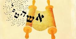¿Qué es la tradición oral judía?