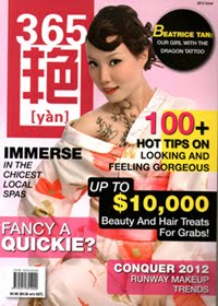 Yan Magazine Publishing