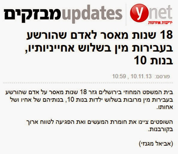 http://www.ynet.co.il/articles/0,7340,L-4451536,00.html