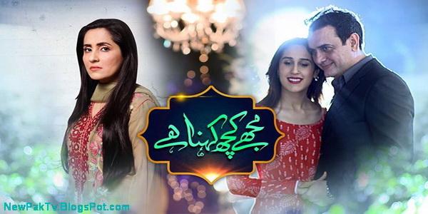 Watch Mujhe Kuch Kehna Hai Episode 16 – Drama Geo Tv | New Pak TV ...