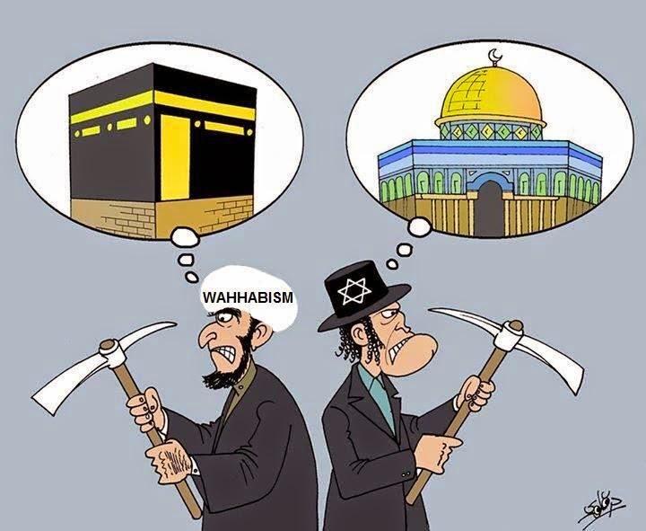 لعنة الله على الوهابية اعداء الاسلام