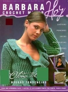 Barbara Hoy Crochet Mujer Ano 3 №13