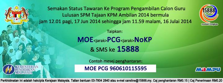 Semakan Status Tawaran Pengambilan Calon Guru Lulusan SPM Tajaan KPM.png