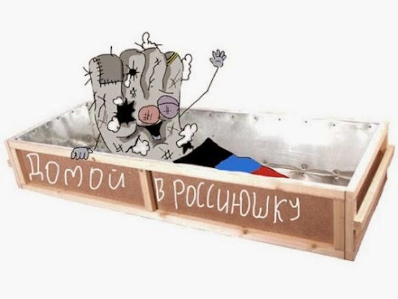 Террористы готовят пропагандистское шоу в Коминтерново. Вновь выводится техника, на дороге установлен блокпост, - пресс-центр АТО - Цензор.НЕТ 2192