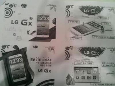 LG Siapkan 'Si Bongsor' LG Gx