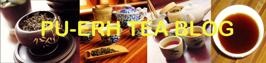 PuErh Tea (Pu-Er Tea) Blog