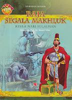toko buku rahma: buku RAJA SEGALA MAKHLUK (KISAH NABI SULAIMAN), pengarang bahrudin supardi, penerbit rosda