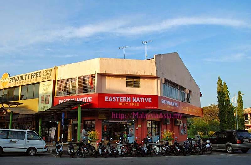 Langkawi Duty Free Shops