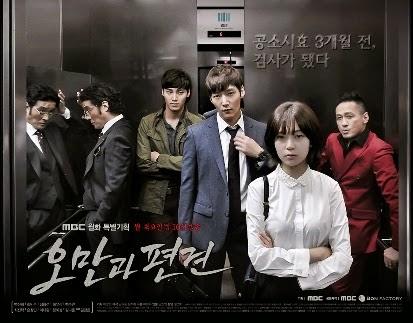 Korean Drama Pride and Prejudice Subtitle Indonesia