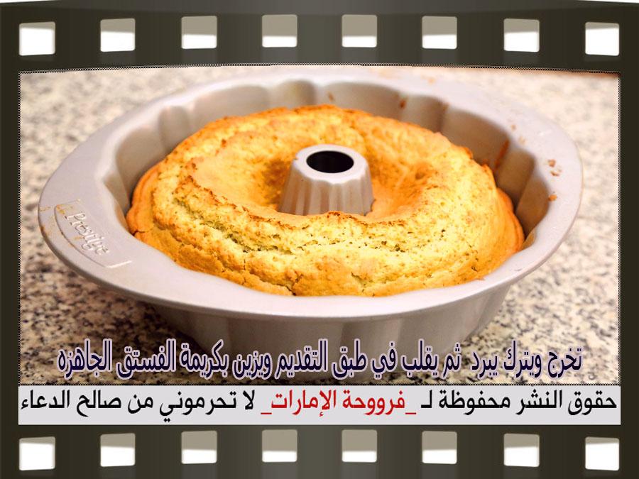 http://1.bp.blogspot.com/-3NRNclwGHOY/Vi4RNFDzI3I/AAAAAAAAXrk/FQV24a-mEsc/s1600/13.jpg